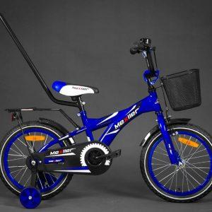 Detský bicykel MEXLLER modrý